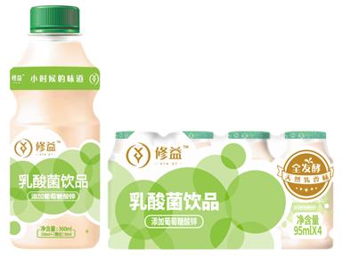 修益乳酸菌饮品
