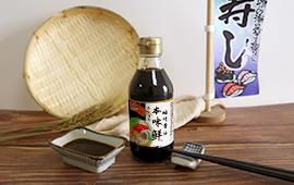 一统原创鱼生寿司本味鲜